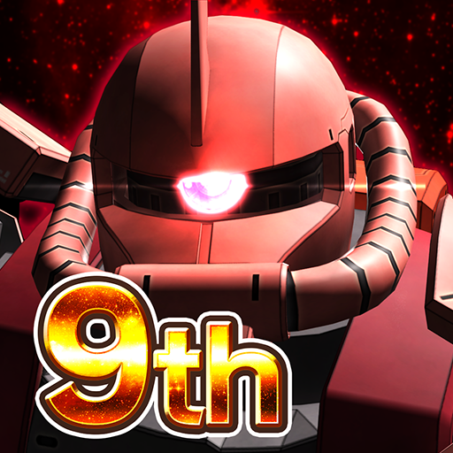 ガンダムエリアウォーズ  (Unlimited money,Mod) for Android 5.0.0
