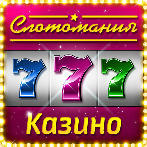 Слотомания  (Unlimited money,Mod) for Android 6.14.1