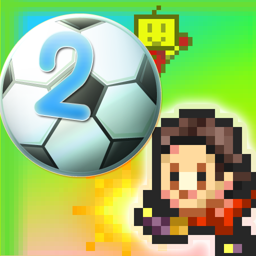 サッカークラブ物語2  2.1.2 (Unlimited money,Mod) for Android