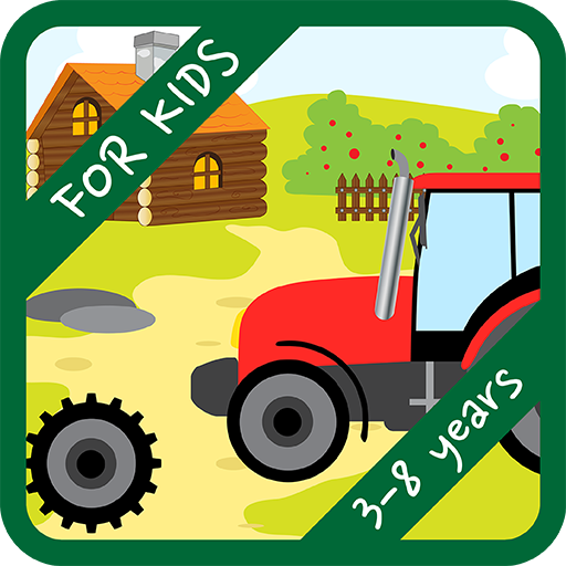 Animals Farm For Kids  (Unlimited money,Mod) for Android 6.02