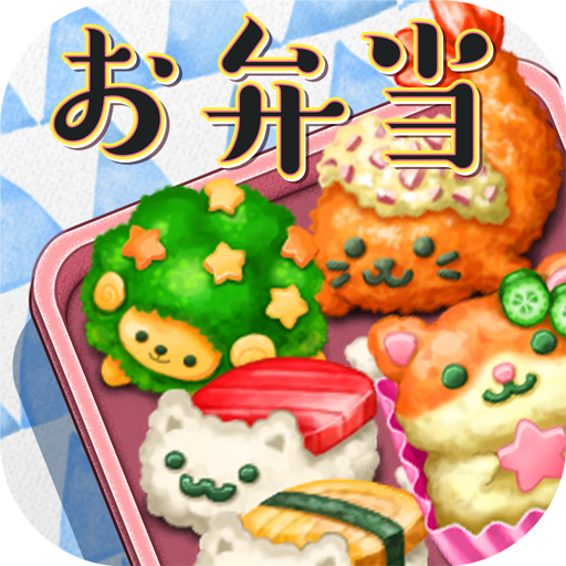 Fluffy! Cute Lunchbox  1.0.42 (Unlimited money,Mod) for Android