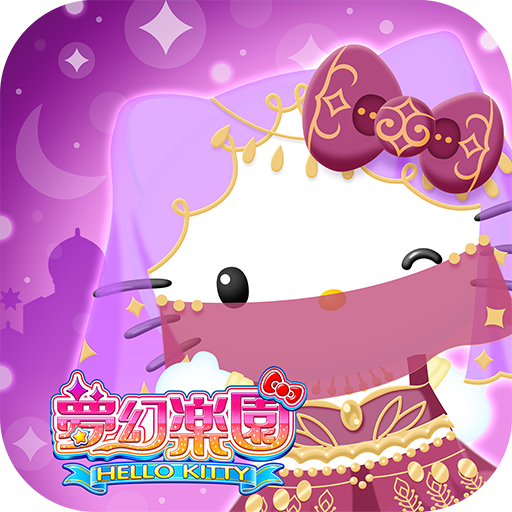 Hello Kitty 夢幻樂園  4.2.0 (Unlimited money,Mod) for Android
