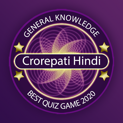 KBC Quiz in Hindi 2020 – General Knowledge IQ Test  (Unlimited money,Mod) for Android 20.12.01