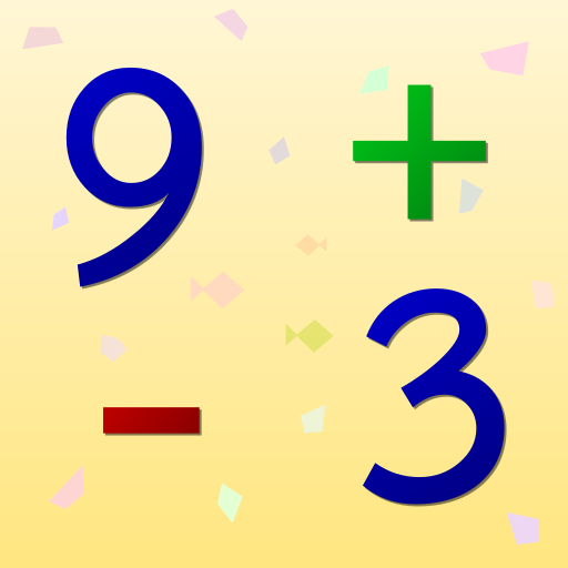 Math Fast Plus and Minus  (Unlimited money,Mod) for Android 2.3.1