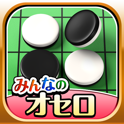 Othello for all  (Unlimited money,Mod) for Android 2.0.2