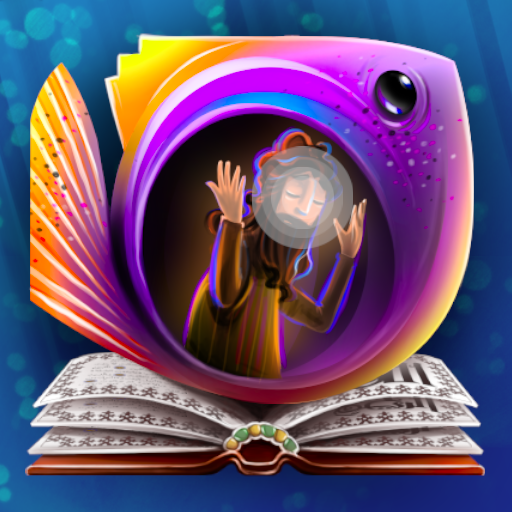Quran Stories for Kids ~Tales of Prophets & Games  (Unlimited money,Mod) for Android 4.2