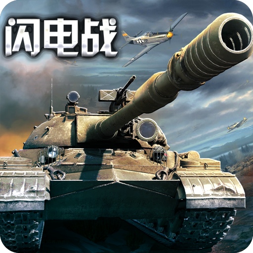 SD Tank War  (Unlimited money,Mod) for Android 1.128.0