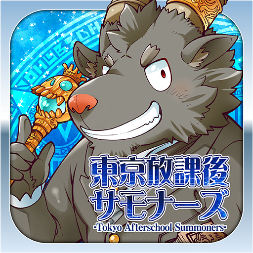 Tokyo Afterschool Summoners  (Unlimited money,Mod) for Android 4.11.0