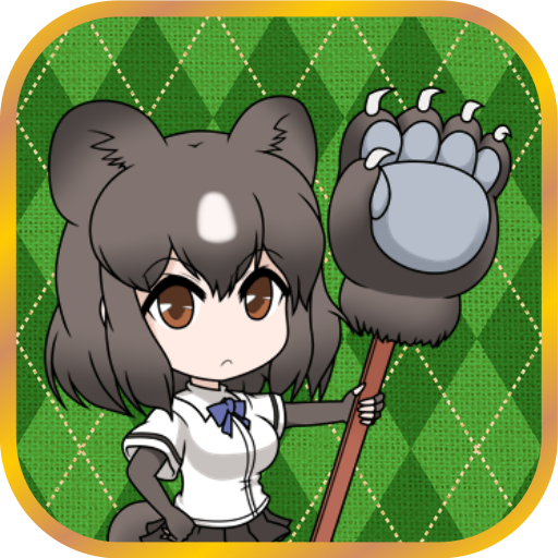 USC JAPARIPARK (けものフレンズ二次創作RPG)  (Unlimited money,Mod) for Android 1.406