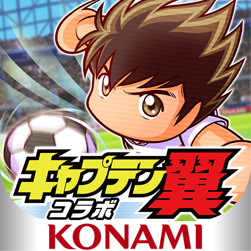 実況パワフルサッカー  (Unlimited money,Mod) for Android 5.3.0