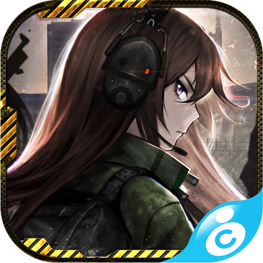 少女末世錄  (Unlimited money,Mod) for Android 1.300.294