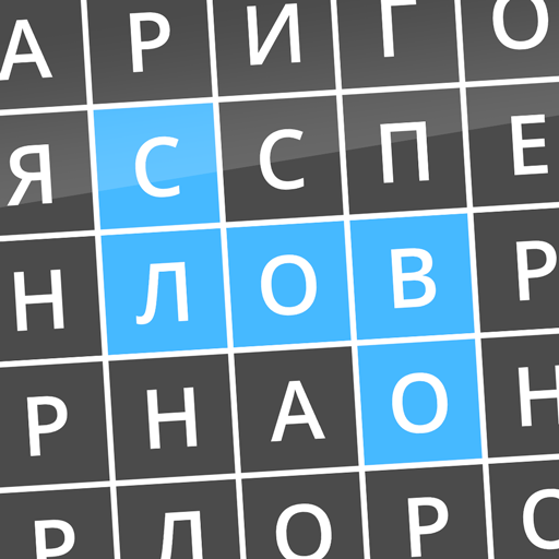 Найди слова 2.25 (Unlimited money,Mod) for Android
