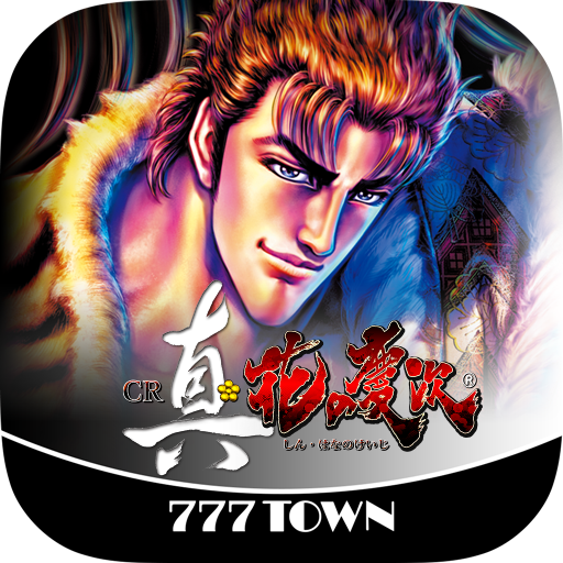 [777TOWN]CR真・花の慶次 3.0.2 (Unlimited money,Mod) for Android