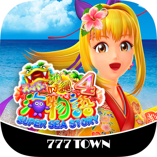 [777TOWN]CRスーパー海物語 IN 沖縄4  (Unlimited money,Mod) for Android 3.0.0