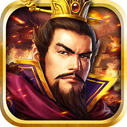 Clash of Three Kingdoms  12.2.5 (Unlimited money,Mod) for Android