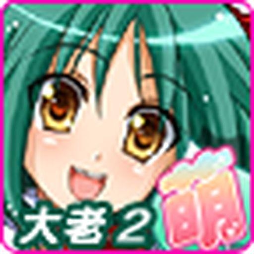 Cute Girlish Big 2  (Unlimited money,Mod) for Android 3.3
