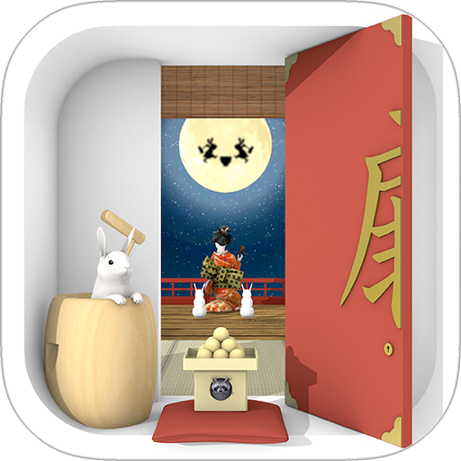 Escape Game: Otsukimi  (Unlimited money,Mod) for Android 2.0.0