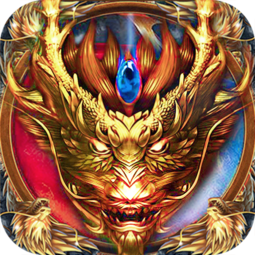 Idle Legendary King-immortal destiny online game 1.4.4 (Unlimited money,Mod) for Android