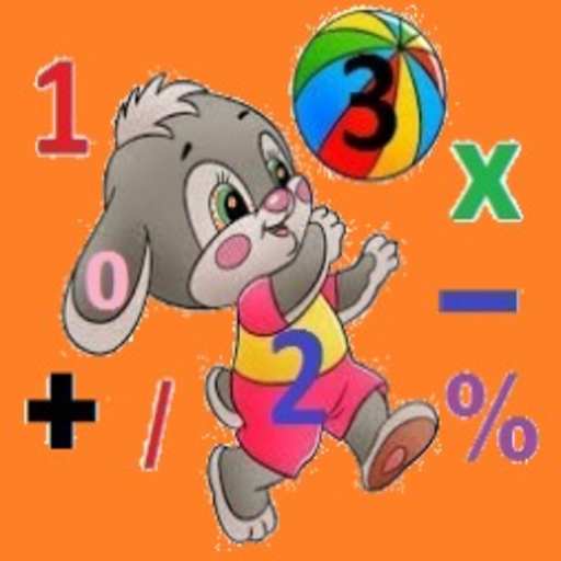 Kids Math  (Unlimited money,Mod) for Android 1.0