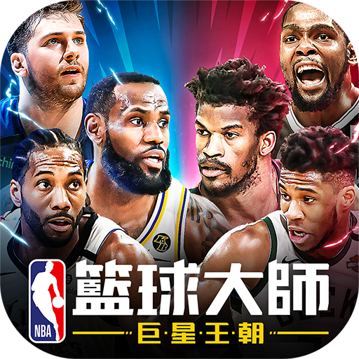 NBA籃球大師 Carmelo Anthony重磅代言  3.10.0 (Unlimited money,Mod) for Android