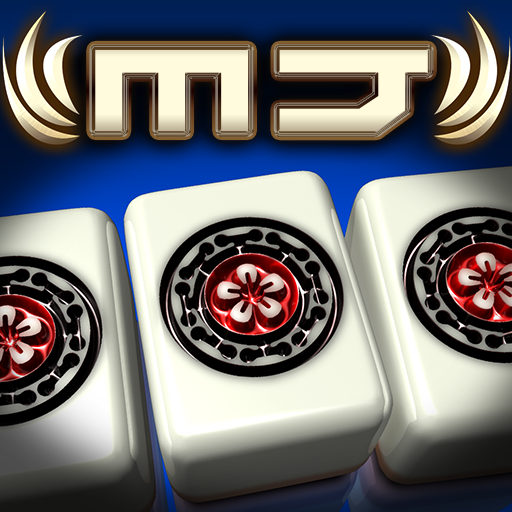 NET麻雀 MJモバイル  (Unlimited money,Mod) for Android 5.3.0