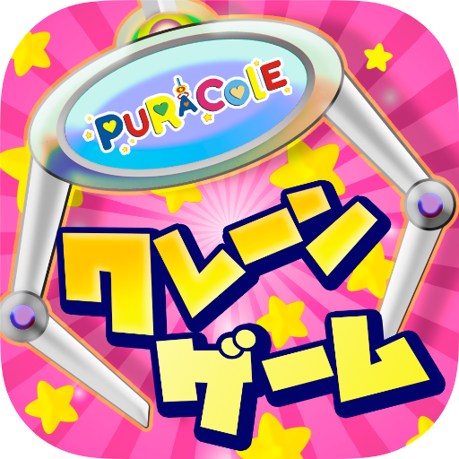 Online crane games【PURACOLE】 1.13  (Unlimited money,Mod) for Android