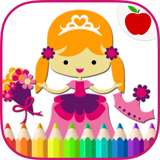 Prince & Princess Coloring Book 5 (Unlimited money,Mod) for Android
