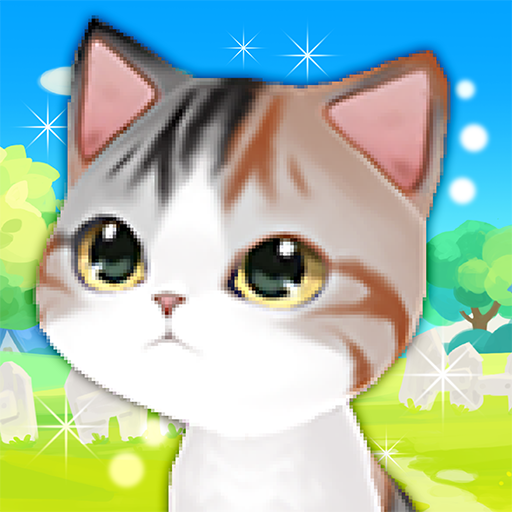 ごろごろこねこ  (Unlimited money,Mod) for Android 1.1.8