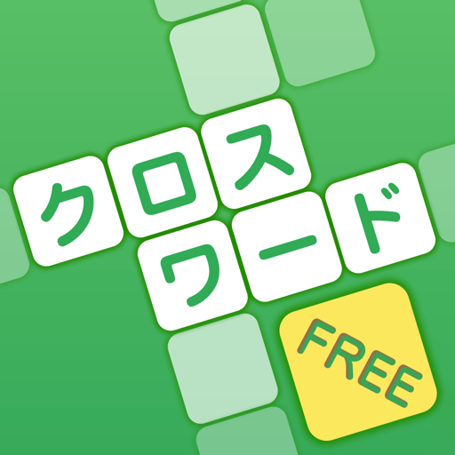 com.mokosoft.crossword2.5.7.1 (Unlimited money,Mod) for Android