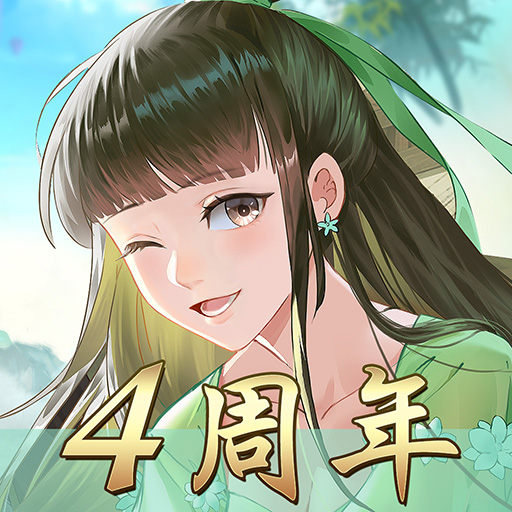 誅仙 1.898.0 (Unlimited money,Mod) for Android