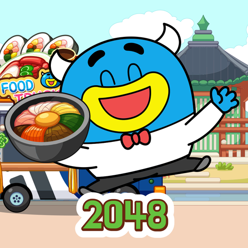2048 WillYouMarryMe : Food-Truck Puzzle Game 1.2.8 (Unlimited money,Mod) for Android