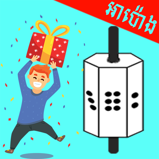 Apong – Khmer Game 1.0.2.6 (Unlimited money,Mod) for Android
