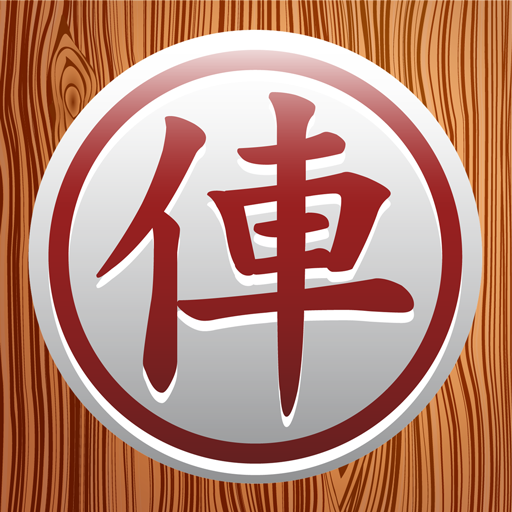 Chinese Chess Online  5.1.0 (Unlimited money,Mod) for Android