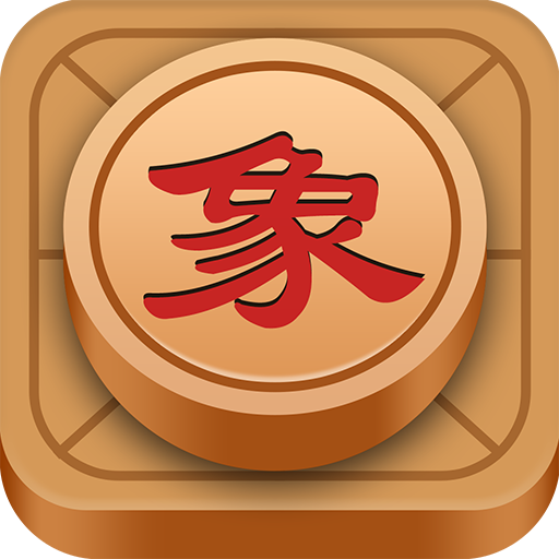 Chinese Chess, Xiangqi – many endgame and replay 3.9.6 (Unlimited money,Mod) for Android