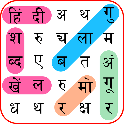 Hindi Word Search 1.4 (Unlimited money,Mod) for Android