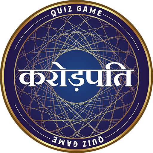KBC 2021 in Hindi : Ultimate Crorepati Quiz Game 1.5 (Unlimited money,Mod) for Android