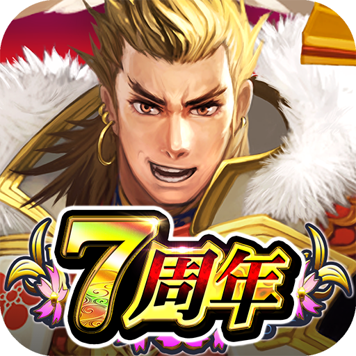 戦国炎舞 -KIZNA- 2.2.23 (Unlimited money,Mod) for Android