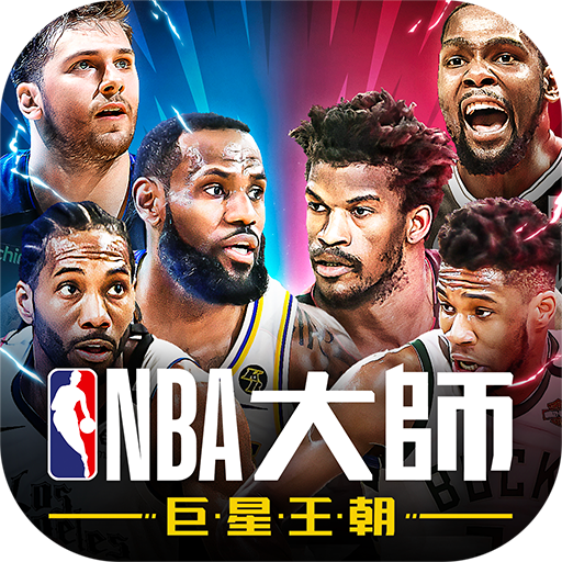 NBA大師 Mobile – Carmelo Anthony重磅代言  3.10.0 (Unlimited money,Mod) for Android