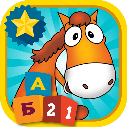 PonyMashka – preparation for school. Games for kid 2.3.4 (Unlimited money,Mod) for Android