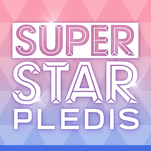 SUPERSTAR PLEDIS 1.4.11 (Unlimited money,Mod) for Android
