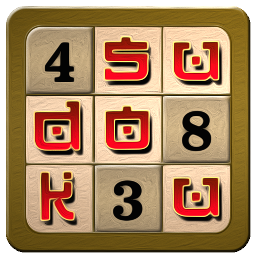 Sudoku Master 2.6 (Unlimited money,Mod) for Android