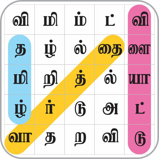 Tamil Word Search 1.6 (Unlimited money,Mod) for Android