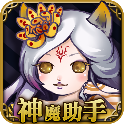 Tower of Savior Guide 4.3.4.5  (Unlimited money,Mod) for Android