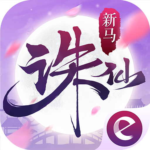 诛仙手游-新马版  2.16.0 (Unlimited money,Mod) for Android