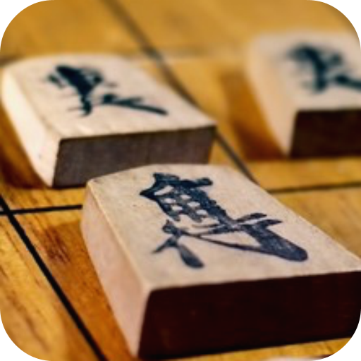 AI対戦将棋-オンライン対戦と最強AI 3.50 (Unlimited money,Mod) for Android