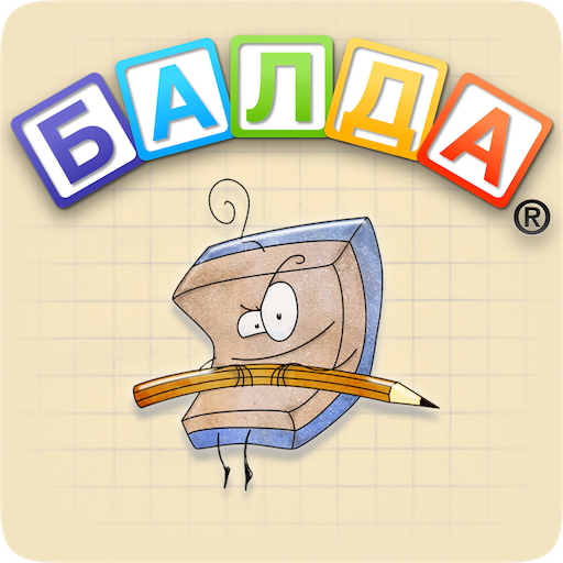 BALDA 60 (Unlimited money,Mod) for Android