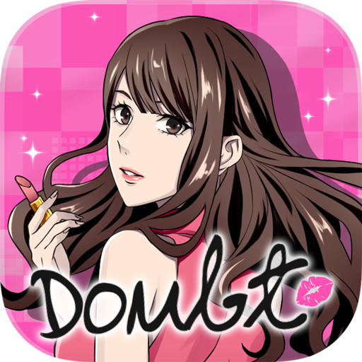 Doubt~說謊的男人是誰? 2.0.0 (Unlimited money,Mod) for Android