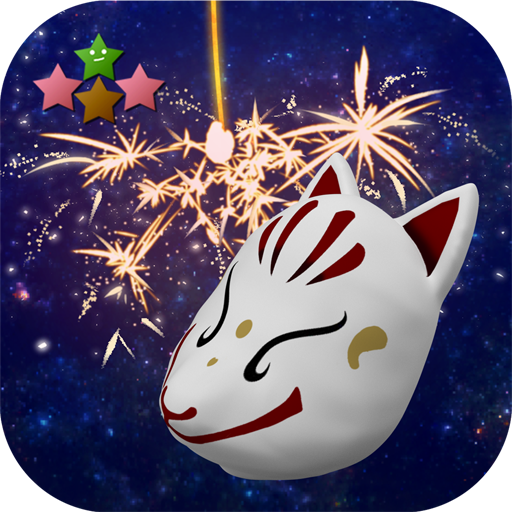 Room Escape Game: Sparkler 1.1.7 (Unlimited money,Mod) for Android