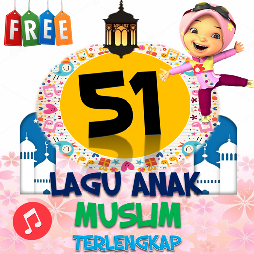the most complete Muslim children's song 1.0.7 (Unlimited money,Mod) for Android