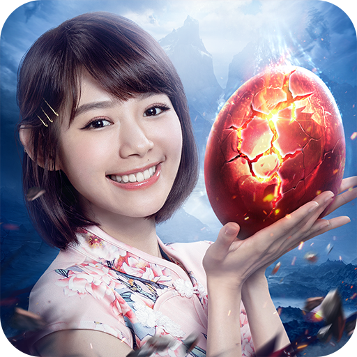 山海有妖兽(国际版) 1.3.9 (Unlimited money,Mod) for Android
